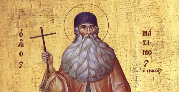 st. maximos the confessor, gnomic will, deliberative will, patrimony