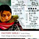 factory_girls